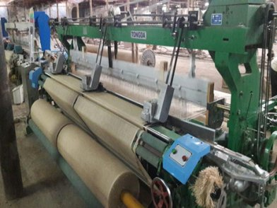 TD788 Jute Fabric Weaving Machine