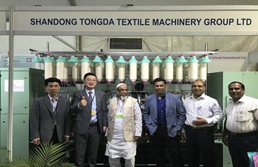 Tongda lauched new ring spinning frame in DTG 2017 Dhaka Bangladesh