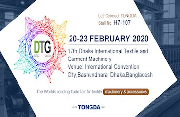 TONGDA will attend DTG in Dhaka Bangladesh in Feb 2020