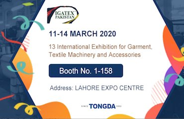TONGDA will meet you at IGATEX in Pakistan in March 2020